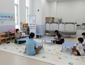 7월 21일 경상남도 육아종합지원센터에서 5세에서 7세 유아들과 함께 '우리마음 보물마음' 프로그램을 진행 하였습니다. 다음에도 프로그램이 진행 될 예정이니 많은 관심과 참여 부탁드립니다.
